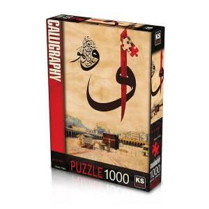 Vav Kabe Ks Games Puzzle